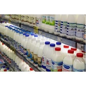 Всероссийский межотраслевой форум по маркировке: молочная продукция