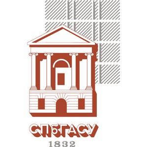 Проектирование безбарьерной среды объектов культурного, исторического и архитектурного наследия