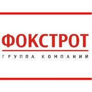 «Новый стиль и акцент на гаджеты: в Киеве заработал обновленный «Фокстрот»