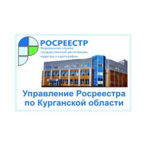 Заседание Координационно-методического совета нотариальных палат УрФО