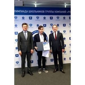 В Москве наградили победителей Всероссийской олимпиады школьников