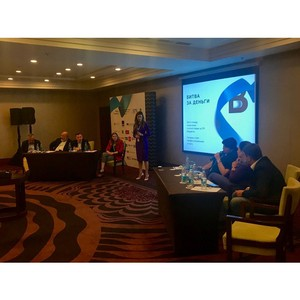 PR News приняла участие в круглом столе АКОС «Битва за деньги» на Baltic Weekend 2017