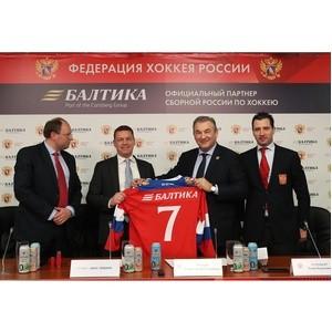 «Балтика» и Федерация Хоккея России подписали договор о партнерстве