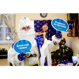 Резиденция Деда Мороза на фестивале Ухты!Ёлки