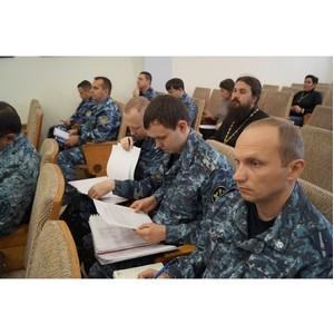 В УФСИН прошла штабная тренировка