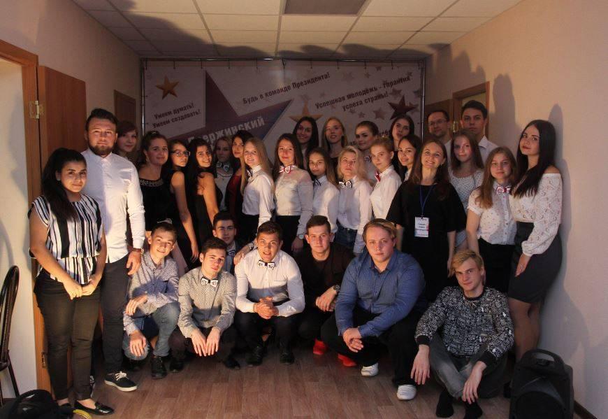 В Дзержинском филиале РАНХиГС состоялась выездная школа студенческого актива