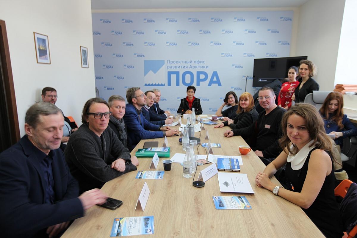 """Эксперты """"ПОРА"""" обсудили перспективы туризма в российской Арктике"""
