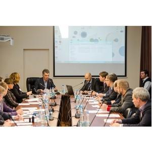 Представители 25 муниципалитетов Подмосковья посетили семинар Минэнерго МО