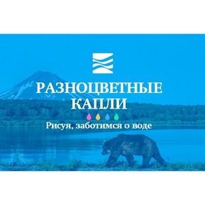 Минприроды РФ приглашает детей Астраханской области принять участие в конкурсе «Разноцветные капли»