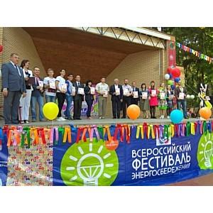 Специалисты Мариэнерго поддержали фестиваль энергосбережения #ВместеЯрче