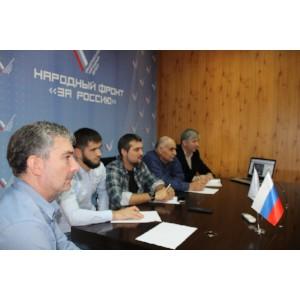 Активисты ОНФ в Чечне проходят обучение в «Школе общественных экологических инспекторов»