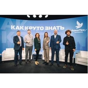 VI Слет молодежи ГК«ЛокоТех» объединил сотни участников по всей стране