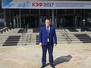 Бизнес-омбудсмен Норильска выступил на Саммите КЭФ-2017.