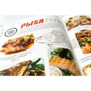 Печать ресторанных меню