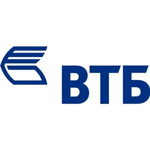 Банк ВТБ отмечает 10-летие своего присутствия  в Кемеровской области