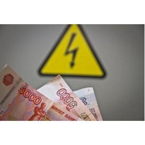 «Россети Центр и Приволжье Владимирэнерго» напоминает потребителям о росте штрафов за энерговоровство