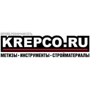 Krepco помогает осуществить строительство экономно, предлагая выгодные цены на крепеж и метизы