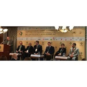 Международный саммит «Агроинвест — Россия 2017: новые вызовы и глобальные продовольственные рынки»