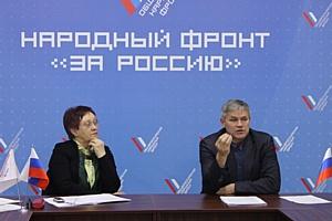 Челябинские активисты ОНФ провели заседание по вопросу реорганизации областного Дома ребенка №1