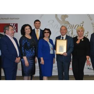 Золотой диплом к 25-летнему юбилею ИТП «Промбиофит»