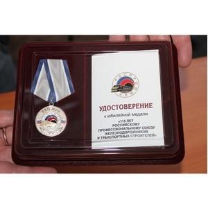 Первичная профсоюзная организация ВТРЗ наградила ветеранов завода