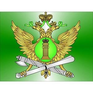 Зам. руководителя УФССП России по Сахалинской области провёл приём граждан