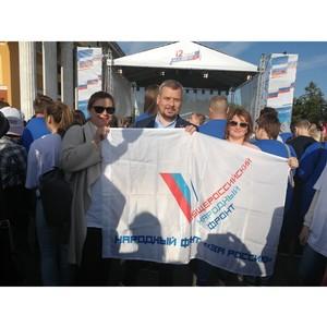 Активисты ОНФ в Карелии приняли участие в флешмобе в честь Дня России