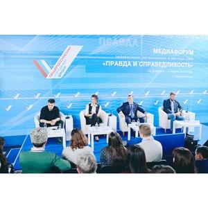 На Медиафоруме ОНФ обсудили роль социальных сетей в продвижении интернет-СМИ