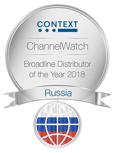 Context ChannelWatch: Merlion победил как «Широкопрофильный дистрибьютор 2018 года в России»