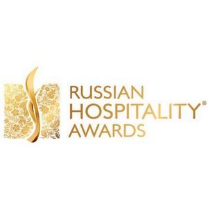 Стартовал прием заявок на участие в Премии Russian Hospitality Awards 2015