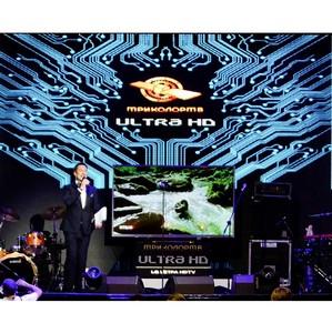 Первая в России телетрансляция фильма в сверхвысоком разрешении прошла на  84-дюймовом Ultra HD