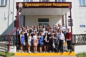 В РАНХиГС состоялась торжественная церемония вручения студенческих билетов первокурсникам