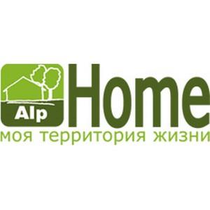 Бесплатный фундамент для будущего дома от «AlpHome»