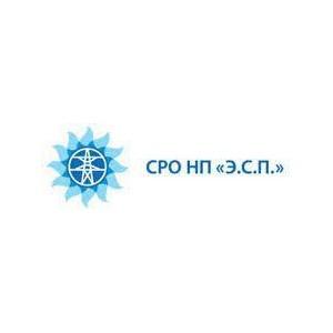 В Москве прошло очередное заседание Комитета НОПРИЗ по саморегулированию