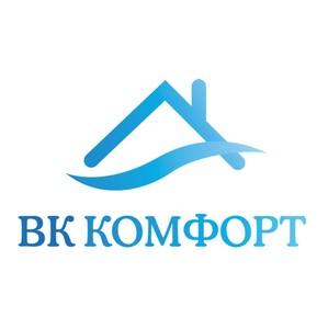 «ВК Комфорт»: именные клены для жителей «Вершинино»