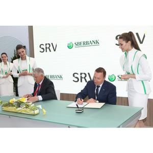 Северо-Западный банк Сбербанка заключил соглашение с SRV Group Plc