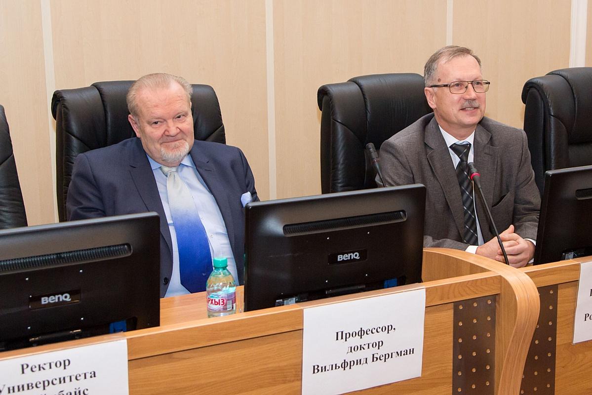 УРГЭУ и университеты Германии: сотрудничество возможно