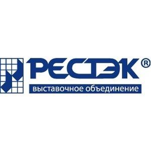 Композитный форум и выставка К-ЭКСПО»