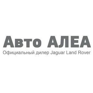 Авто Алеа вновь соберет ценителей театрального искусства в МХТ им. А.П. Чехова