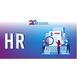 HR-специалист должен поддерживать эмоциональное состояние сотрудников