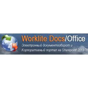 Fitnice внедряет на Sharepoint электронный документооборот и корпоративный портал Worklite Systems