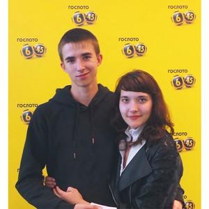 Молодожены из Челябинской области стали победителями государственной лотереи сразу после свадьбы!