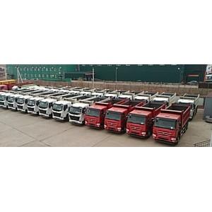 Грузовые автомобили, дорожно-строительная техника, спецтехника