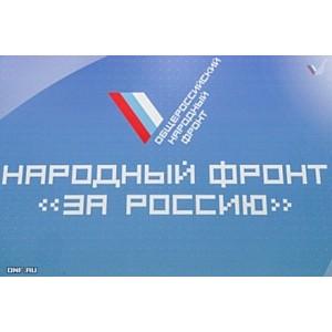 Активисты Народного фронта направили общественные предложения губернатору Ямала