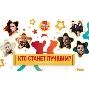 Объявлены финалисты премии «Дай пять!»