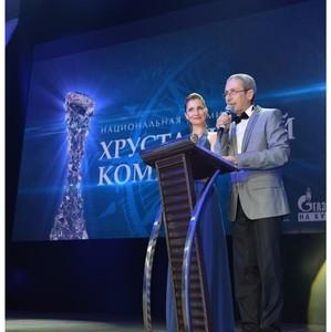 Лучшие проекты России получили географический «Оскар»