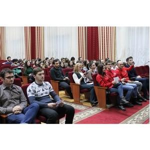 Профстажировки 2.0 - задания от местной администрации Нальчика