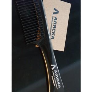 Мужская парикмахерская «Аляска» - завершение акции