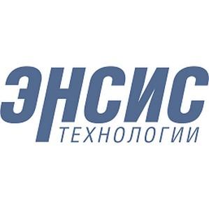 «Энсис Технологии» стала эксклюзивным дистрибьютором ГИС General Electric в РФ, Казахстане и Украине