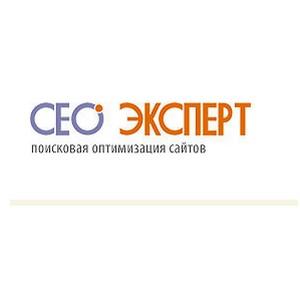 Компания «СЕО Эксперт» - сертифицированный партнёр фирмы «1С-Битрикс»